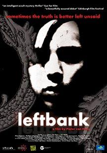 cine terror left bank Left Bank Left Bank cine terror left bank cine de terror Cine de Terror cine terror left bank