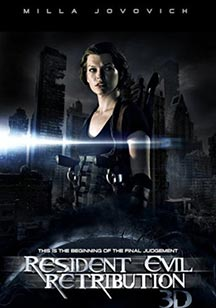 cine zombies resident evil retribution RESIDENT EVIL RETRIBUTION RESIDENT EVIL RETRIBUTION cine zombies resident evil retribution