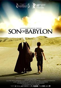 cine autor son of babylon