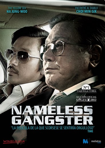 NAMELESS GANGSTER DVD CAMEO nameless gangster