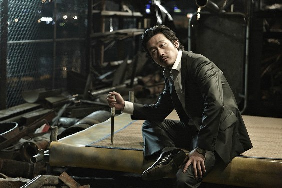 NAMELESS GANGSTER HA JUNG WOO nameless gangster