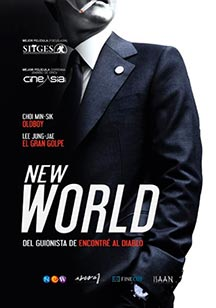 cine asiatico new world New World cine asiático