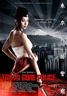 cine asiatico tokyo gore police tokyo gore police Tokyo Gore Police cine asiatico tokyo gore police  Cine Fantástico, cine de terror y cine independiente cine asiatico tokyo gore police