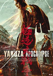 critica de yakuza apocalypse de takashi miike destacada yakuza apocalypse Yakuza Apocalypse critica de yakuza apocalypse de takashi miike destacada