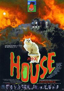 house-hausau-1977 unseen zinema Arranca el Unseen Zinema house hausau 1977 210x300