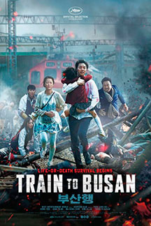 train-to-busan-poster-en-sitges-2016
