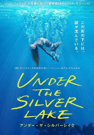 Lo que esconde Silver Lake (Under the silver lake) poster
