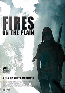 fires on the plain Fires on the Plain fires on the plain poster destacada  Cine Fantástico, cine de terror y cine independiente fires on the plain poster destacada