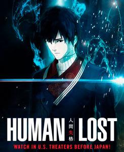 Human Lost 2019