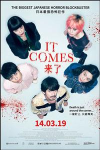 It comes de Tetsuya Nakashima