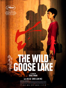 The Wild Goose Lake película 2019